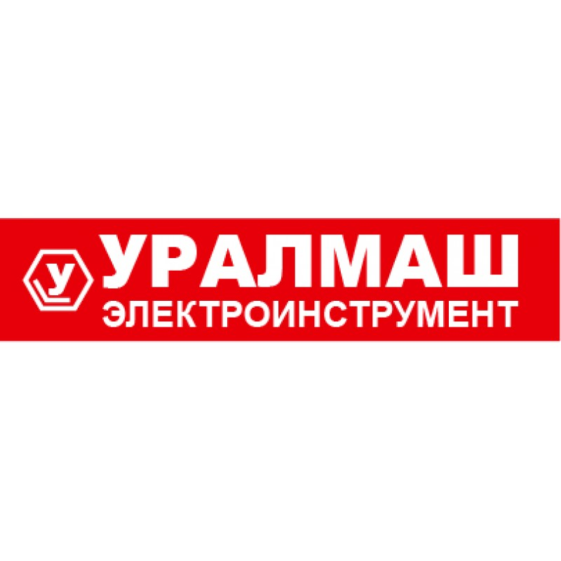 Уралмаш