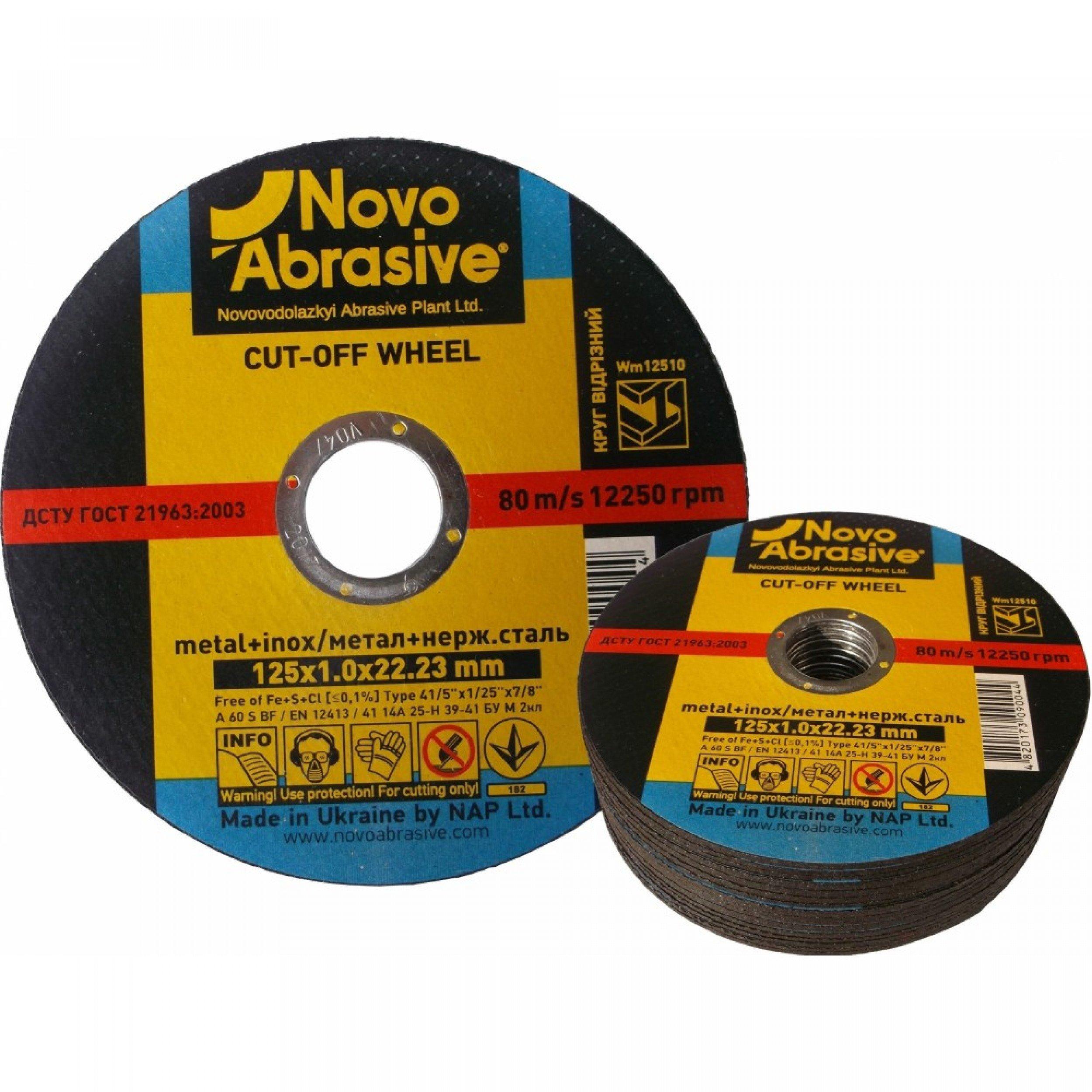 Disc pe metal  Novo Abrasive 41 14A 125x1,0x22,23