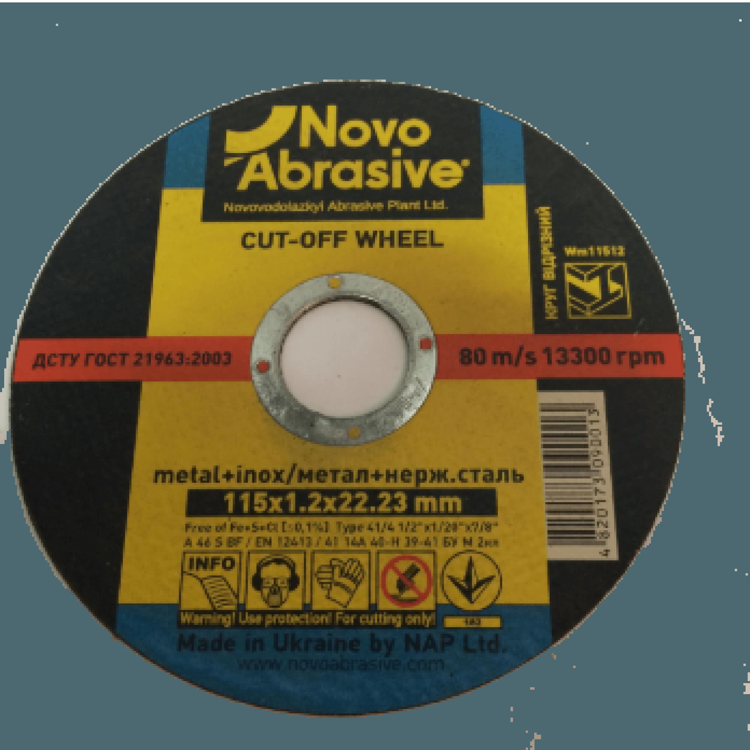 Disc de taiere pentru metal NovoAbrasive 41 14A 115 x 1.2 x 22.23mm