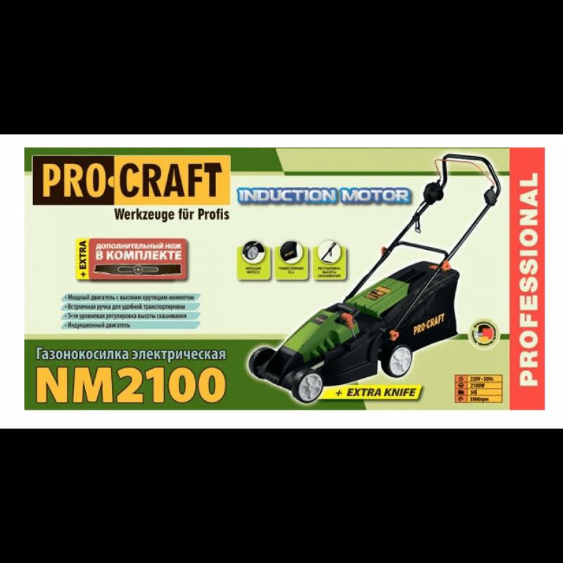 Mașină de tuns iarba motor cu inductie Procraft NM-2100