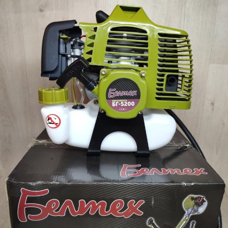 Motocoasa Beltex BG-5200